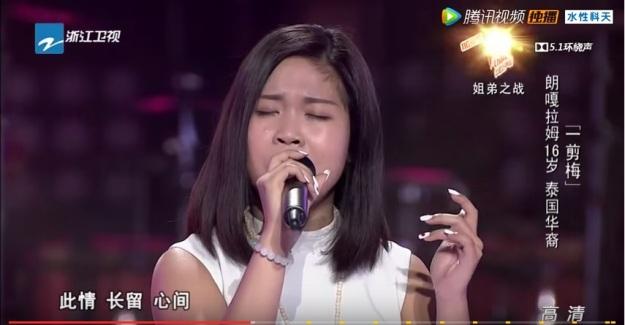 Voice of China S4 Ep 10 Battle 2 Langgalamu