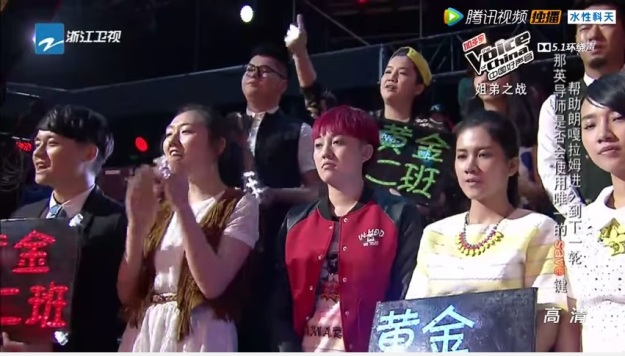 Voice of China S4 Ep 10 Battle 2 results