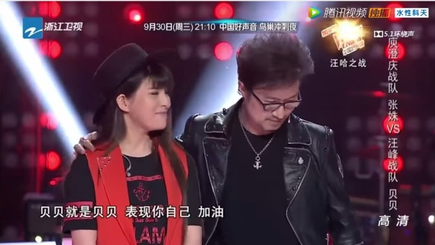 Voice of China S4 Ep 10 battle 2 zhang shu vs beibei