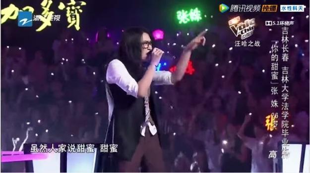 Voice of China S4 Ep 10 battle 2 zhang shu