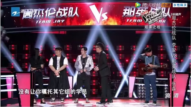 Voice of China S4 Ep 10 Battle 3 Li An vs Zhang Lei