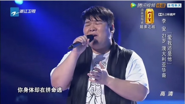 Voice of China S4 Ep 10 Battle 3 Li An
