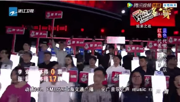 Voice of China S4 Ep 10 Battle 3 Result 2