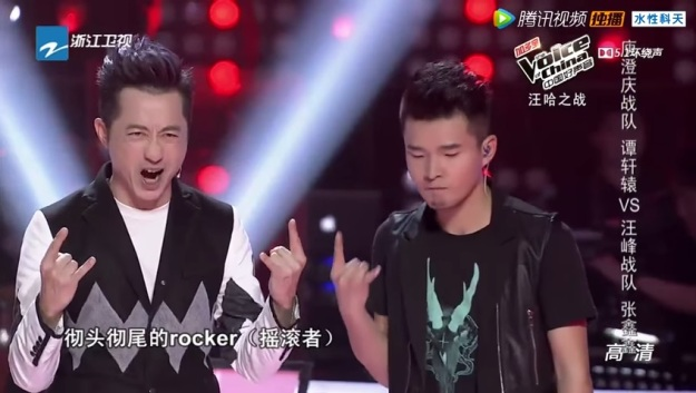 Voice of China S4 Ep 10 battle 3 tan xuanyuan 1