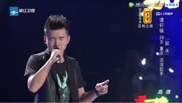 Voice of China S4 Ep 10 battle 3 tan xuanyuan