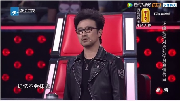 Voice of China S4 Ep 10 battle 3 wang feng