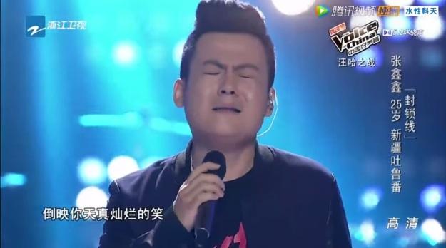 Voice of China S4 Ep 10 battle 3 Zhang Xinxin