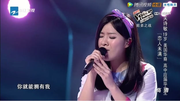 Voice of China S4 Ep 10 Battle 4 Guan Shimin