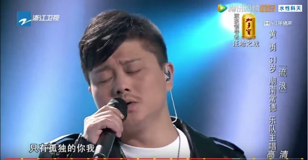 Voice of China S4 Ep 10 battle 4 Huang Yong