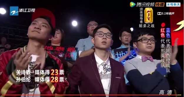 Voice of China S4 Ep 10 Battle 4 Jay Team 2