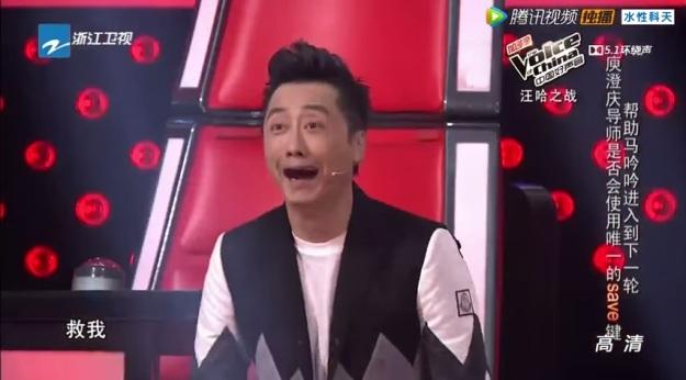 Voice of China S4 Ep 10 battle 4 ma yinyin vs huang yong