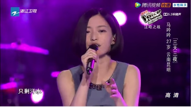 Voice of China S4 Ep 10 battle 4 Ma Yinyin
