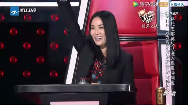 Voice of China S4 Ep 10 Battle 4 Na Ying