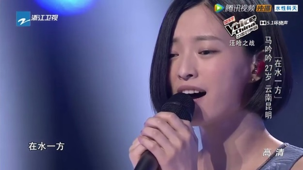 Voice of China S4 Ep 10 battle 5 ma yinyin