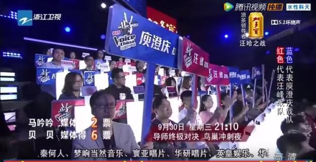 Voice of China S4 Ep 10 battle 5 zhao da ge vs ma yinyin