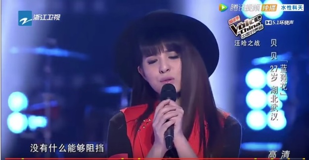Voice of China S4 Ep 10 battle 5 zhao da ge