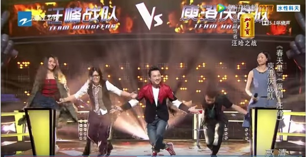 Voice of China S4 Ep 10 Harlem Team 2