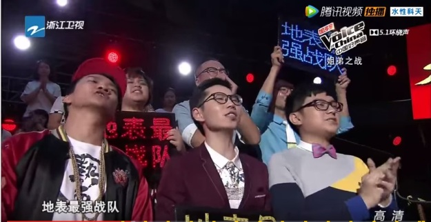 Voice of China S4 Ep 10 Jay Team 1