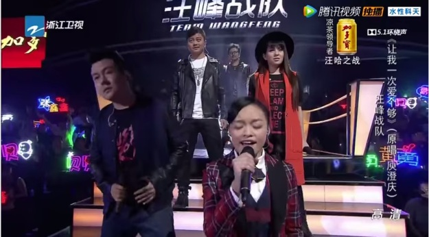 Voice of China S4 Ep 10 Wang Feng Team 2