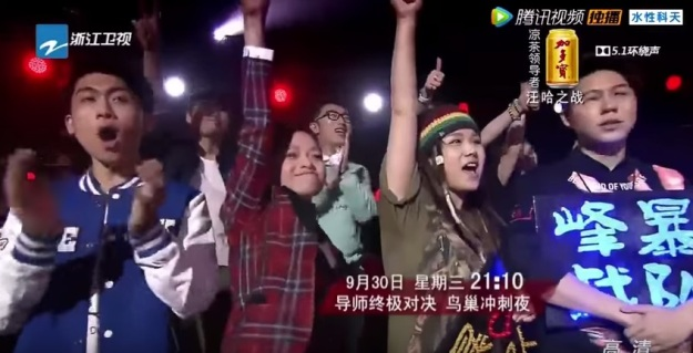 Voice of China S4 Ep 10 Wang Feng Team 3