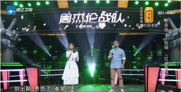 Voice of China S4 Ep 8 Battle 3 Li Xin Ni vs Zhang Yang