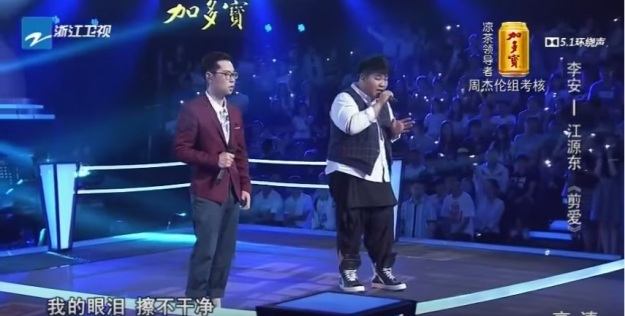 Voice of China S4 Ep 8 Battle 4 Jiang Yuan Dong vs Li An
