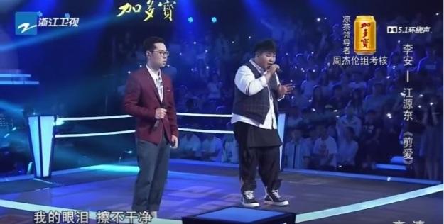 Voice of China S4 Ep 8 Battle 4 Jiang Yuan Dong vs Li An