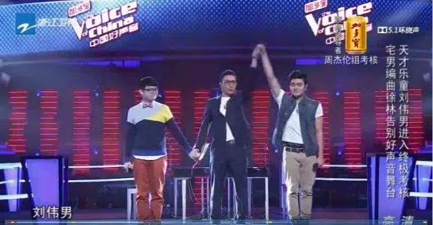 Voice of China S4 Ep 8 Battle 6 Will Jay vs Xu Lin 2