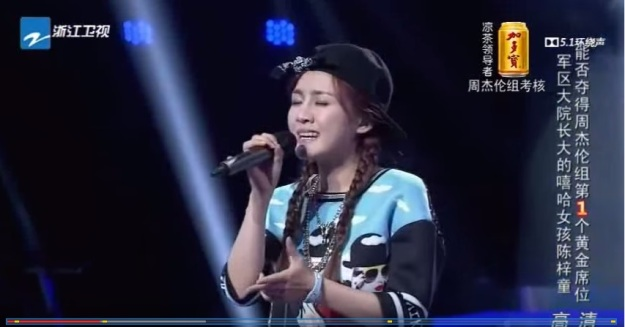 Voice of China S4 Ep 8 Duel 1 Chen Zitong