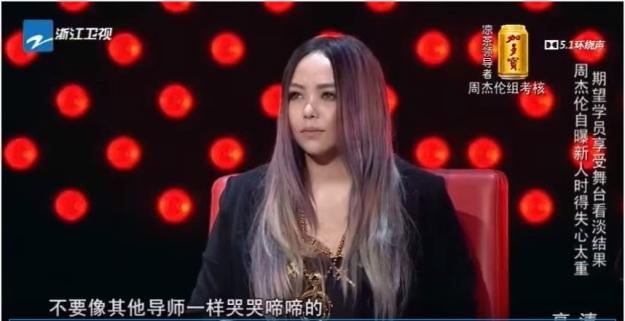 Voice of China S4 Ep 8 Zhang Hui Mei
