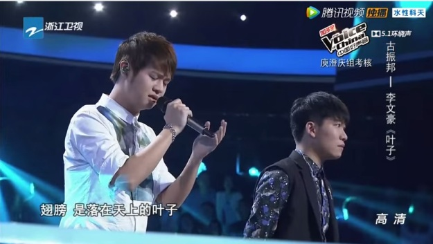Voice of China S4 Ep 9 Battle 3 Gu Zhen Bang vs Li Wen Hao
