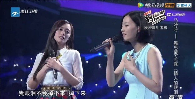 Voice of China S4 Ep 9 Battle 4 Usay Kawlu vs Ma Yin Yin