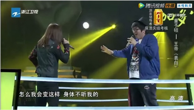 Voice of China S4 Ep 9 Battle 5 Wang Di vs Tong Yu Shuo