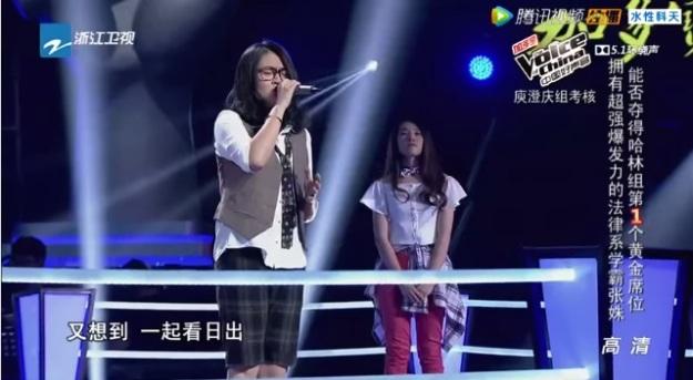 Voice of China S4 Ep 9 Duel 1 Zhang Shu