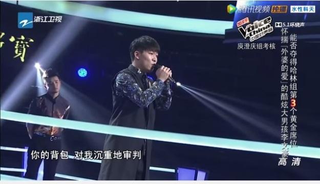 Voice of China S4 Ep 9 Duel 2 Li Wen Hao