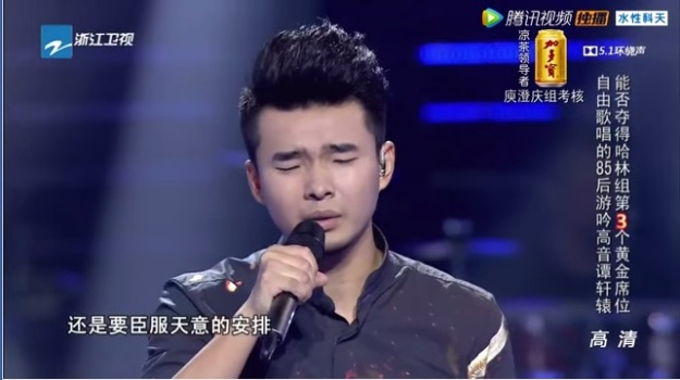 Voice of China S4 Ep 9 Duel 2 Tan Xuan Yuan