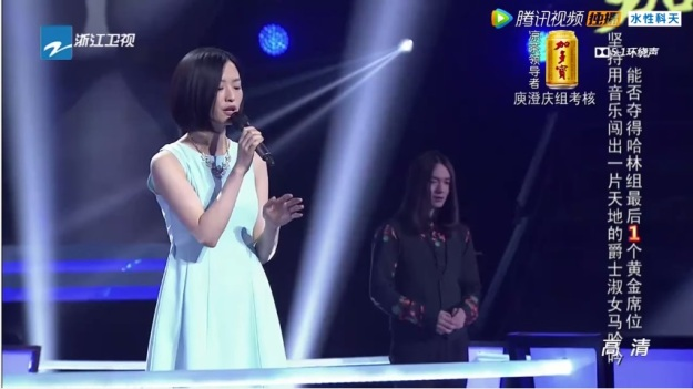 Voice of China S4 Ep 9 Duel 3 Ma Yin Yin
