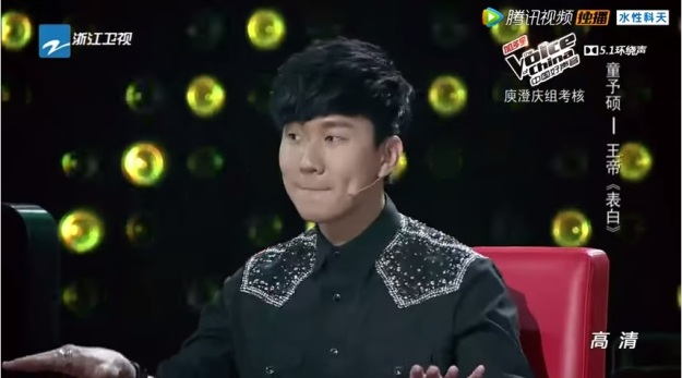 Voice of China S4 Ep 9 JJ Lin 2