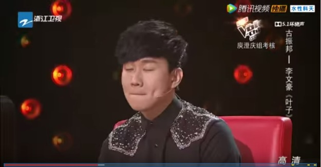 Voice of China S4 Ep 9 JJ Lin 3