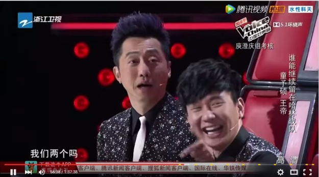 Voice of China S4 Ep 9 JJ Lin and Harlem Yu
