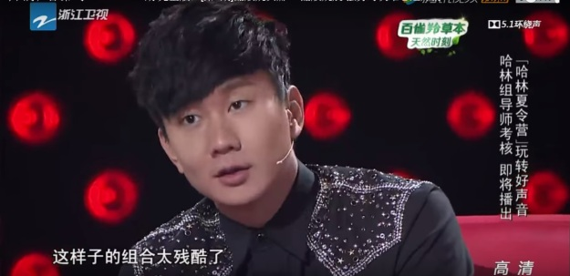 Voice of China S4 Ep 9 JJ Lin