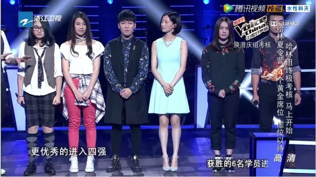 Voice of China S4 Ep 9 Top 6