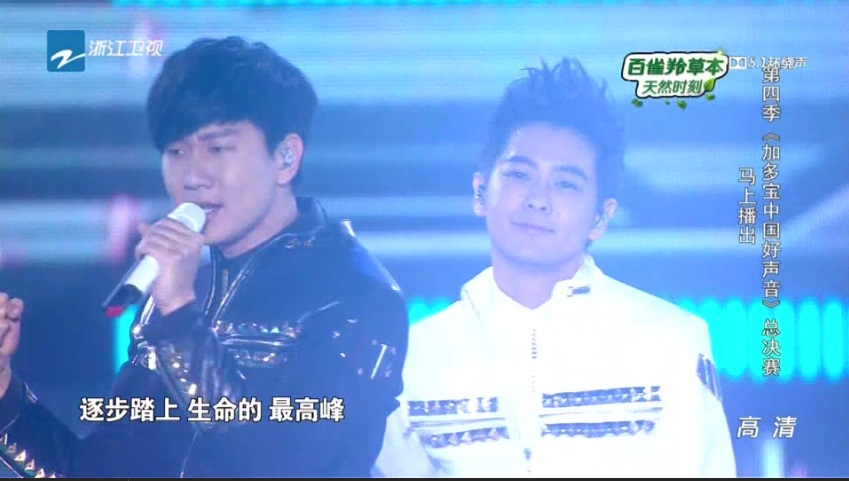 Recap] The Voice of China Season 4 Ep 13: FINALE 中国好声音