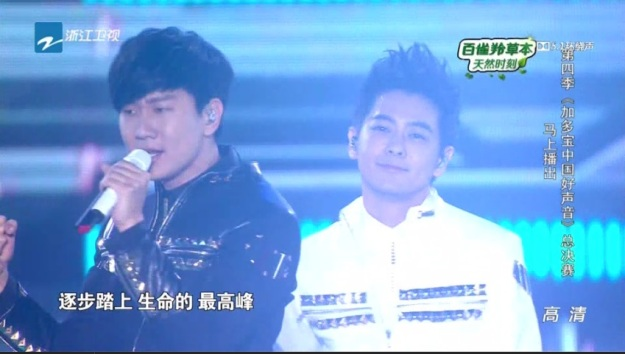 00 Voice of China S4 Ep 13 Jimmy Lin JJ Lin