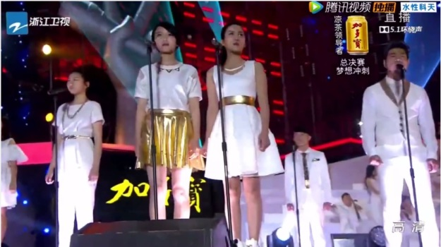01 Voice of China S4 Ep 13 Top 48