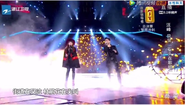 06 Voice of China S4 Ep 13 duet 3 bei bei