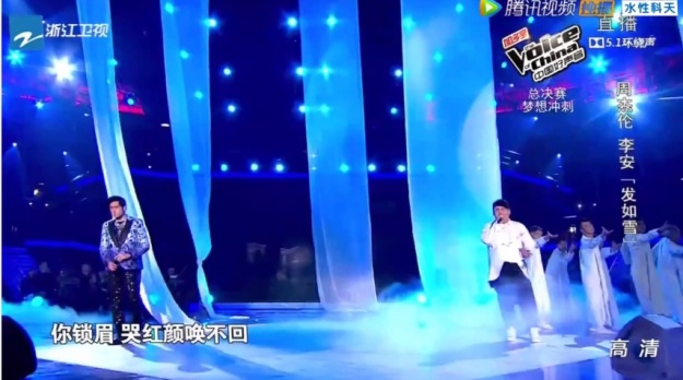 07 Voice of China S4 Ep 13 duet 4 li an