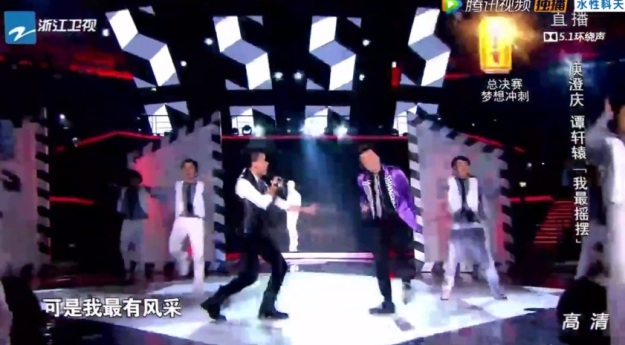 08 Voice of China S4 Ep 13 duet 5 tan xuanyuan