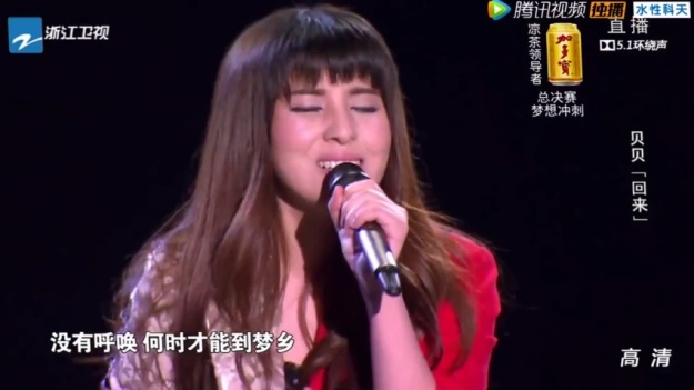 13 Voice of China S4 Ep 13 Solo 3 Bei Bei
