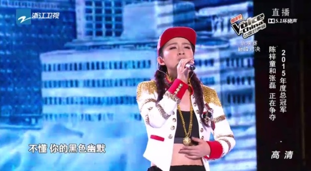 19 Voice of China S4 Ep 13 chen zitong